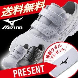 【安全靴】ミズノ安全靴 作業靴 送料無料 特製タオルプレゼント ポイント10倍 ミズノ MIZUNO C1GA1711 プロテクティブスニーカー 安全靴 ミズノ 安全靴 mizuno ミズノ 作業靴