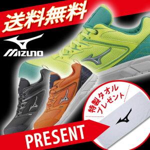 【安全靴】ミズノ安全靴 作業靴 送料無料 特製タオルプレゼント ポイント10倍 ミズノ MIZUNO F1GA1803 プロテクティブスニーカー 安全靴 ミズノ 安全靴 mizuno ミズノ 作業靴