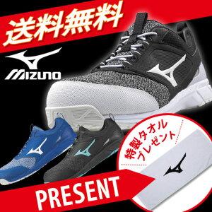 【安全靴】ミズノ安全靴 作業靴 送料無料 特製タオルプレゼント ポイント10倍 ミズノ MIZUNO F1GA1903 オールマイティ ES31L プロテクティブスニーカー
