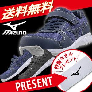 【安全靴】ミズノ安全靴 作業靴 送料無料 特製タオルプレゼント ポイント10倍 ミズノ MIZUNO F1GA1904 オールマイティ FS32L プロテクティブスニーカー