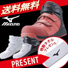 【安全靴】ミズノ安全靴 作業靴 送料無料 特製タオルプレゼント ポイント10倍 ミズノ MIZUNO F1GA1902 オールマイティ SF21M プロテクティブスニーカー