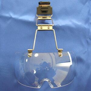 ヘルメット用保護メガネ 0790-1400C