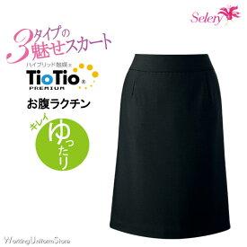 事務服 ゆったりお腹 セミAラインスカート S-15930 セロリー アーバンナチュラル