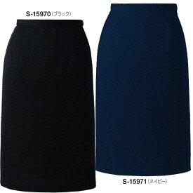 事務服 春夏タイトスカート S-15970 S-15971 フレシャスニット セロリー