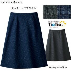 事務服 Aラインスカート S-16541 9ブラインドチェック パトリックコックス セロリー