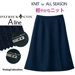 ニットAラインスカートS-16571グロスニット/パトリックコックス/セロリー