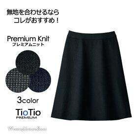 事務服 ニットAラインスカート(55cm丈) S-16650 1 9 プレミアムニット セロリー