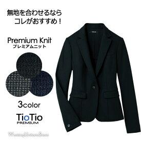 事務服 ニットジャケット S-24850 1 9 プレミアムニット セロリー