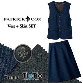 事務服 上下セット ベスト S-04131 Aラインスカート S-16541 ブラインドチェック パトリックコックス セロリー