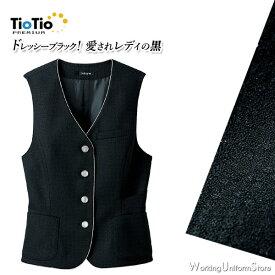 【TioTio】事務服 ベスト S-04330 ドレッシーブラック セロリー