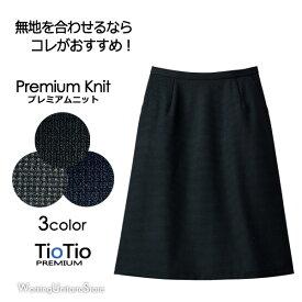 事務服 ニットAラインスカート(53cm丈) S-16640 1 9 プレミアムニット セロリー