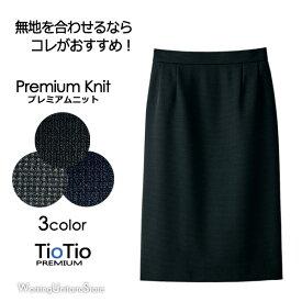 事務服 Aラインスカート S-16750 プレミアムニット セロリー