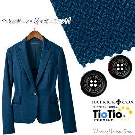 【セロリーのニット】事務服 ジャケット S-24972 プリンセスニット パトリックコックス セロリー