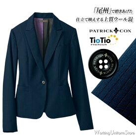 【ミドルプライス】ジャケット S-24981 テーラーストライプ TioTioプレミアム パトリックコックス セロリー