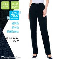 【リーズナブルウエストゴム】事務服(【裾上げらくらく】パンツAP6246ファインクロスボンオフィス