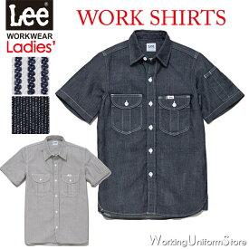 Lee レディースワーク半袖シャツ LWS43002 ストレッチデニム/ヒッコリー フェイスミックス