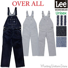 Lee オーバーオール LWU39002 デニム/ヒッコリー/ヘリンボーン フェイスミックス
