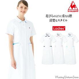 ナースウェア 白衣 女性 ワンピース UQW0040 ルコックスポルティフ