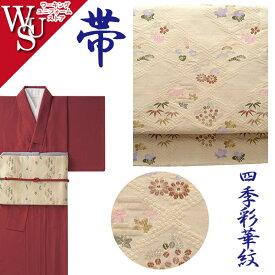 和食 女性京袋帯 OD-286 四季彩華紋 ポリエステル 旅館/居酒屋 サーヴォ