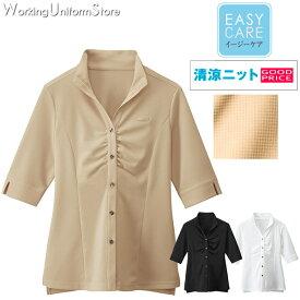 飲食店 女性用 ウイングカラー五分袖シャツ 24229 ストレッチドット ボンユニ