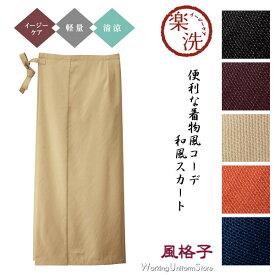 和食旅館 和風スカート 42202 風格子 和の風 ボンユニ