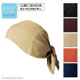 飲食店帽子 バンダナキャップ48309風格子 和の風ボンユニ