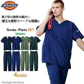 医療白衣セット ディッキーズスクラブ7045SC パンツ5020SC リップストップ フォーク