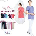 医療白衣スクラブHI700ワコールHIコレクション