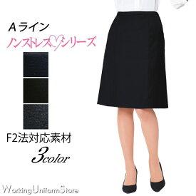 事務服 Aラインスカート EAS651 ネオソフトギャバ エンジョイ