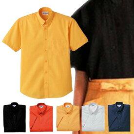 半袖シャツ 男女兼用 サンペックスイスト フードサービス