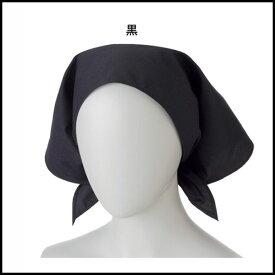 黒三角巾/MOA【RCP】 【領収書 発行 可能】 楽天カード分割 02P03Dec16