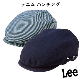 Lee リー ハンチング 帽子 キャップ フリーサイズ デニム ヒッコリー BONMAX 【領収書 発行 可能】 楽天カード分割 02P03Dec16