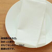 しっかりとした生地のテーブルナプキン10枚セットテーブルナフキン無地綿100%白ホワイトコースター【楽天最安に挑戦激安オリジナル】業務用