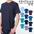【60代男性】父の日プレゼント!動きやすいメンズTシャツのおすすめを教えて下さい。