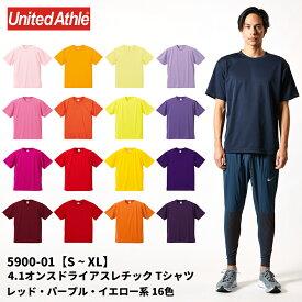 4.1オンス ドライアスレチック Tシャツ レッド・パープル・イエロー系 無地 S M L XL ua-5900-01 United Athle ユナイテッドアスレ