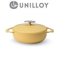 世界一軽い鋳物ホーロー鍋ユニロイ