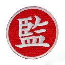 Imgrc0080340241