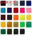 Typem08 color2