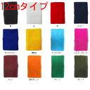 Typem12 color2