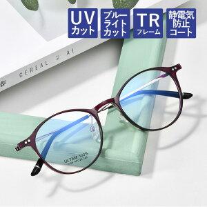 2021夏 新商品 老眼鏡 シニアグラス おしゃれ レディース 度数チェック表 メンズ ブルーライトカット PCメガネ ギフト 2189