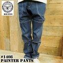 日本製ワークパンツ『HOUSTON/ヒューストン』 1408 Peinter Pants/ぺインターパンツ -全2色- 「コットン100%」「国産…