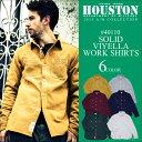 HOUSTON 2015新作『HOUSTON/ヒューストン』 40110 SOLID VIYELLA WORK SHIRT / ソリッド ビエラ ワークシャツ -全6色- 「シンプル」「厚手」「アメカ