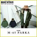 3WAYモッズコート 『HOUSTON/ヒューストン』M-65 Parka /M-65 パーカー -全2色- 「アメカジ」「カジュアル」「モッズ」「セカオワ」「…