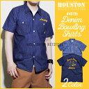 ボウリングシャツ『HOUSTON/ヒューストン』40195 DENIM BOWLING SHIRTS / デニム ボウリング シャツ -全2色-「アメカ…