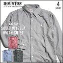 無地ビエラシャツ 2016 A/W『HOUSTON/ヒューストン 』40237 SOLID VIYELLA WORK SHIRTS / ソリッドビエラワークシャ...