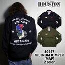 べトジャン 2016 A/W『HOUSTON/ヒューストン』50447 VIETNUM JUMPER (MAP) / ベトナムジャンパー -全2色- /ベトジャン/アメカジ/長袖/…
