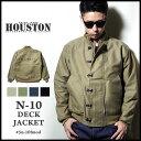 デッキジャケット『HOUSTON/ヒューストン』 5N-10FMOD N-10 DECK JACKET / N-10デッキジャケット -全4色-/日本製/made in japan/アウタ…