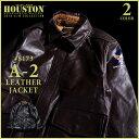 2016 A/W『HOUSTON/ヒューストン 』8173 A-2 LEATHER JACKET / A-2レザージャケット -全2色- /アメカジ/ミリタリー/本皮/軍/アウター/…