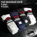 メンズ靴下 『THE RAILROAD SOCK / レイルロードソック』rs603x CREW WORK SOCKS 3pair / クルーワークソックス 3足組 -全4色- 「アメ…