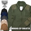 『HOUSTON/ヒューストン』 2510 COMMAND ZIP SWEATER/コマンドZIP セーター -全6色- 「スウェット」「インナー」「ミリタリー」【チケ…